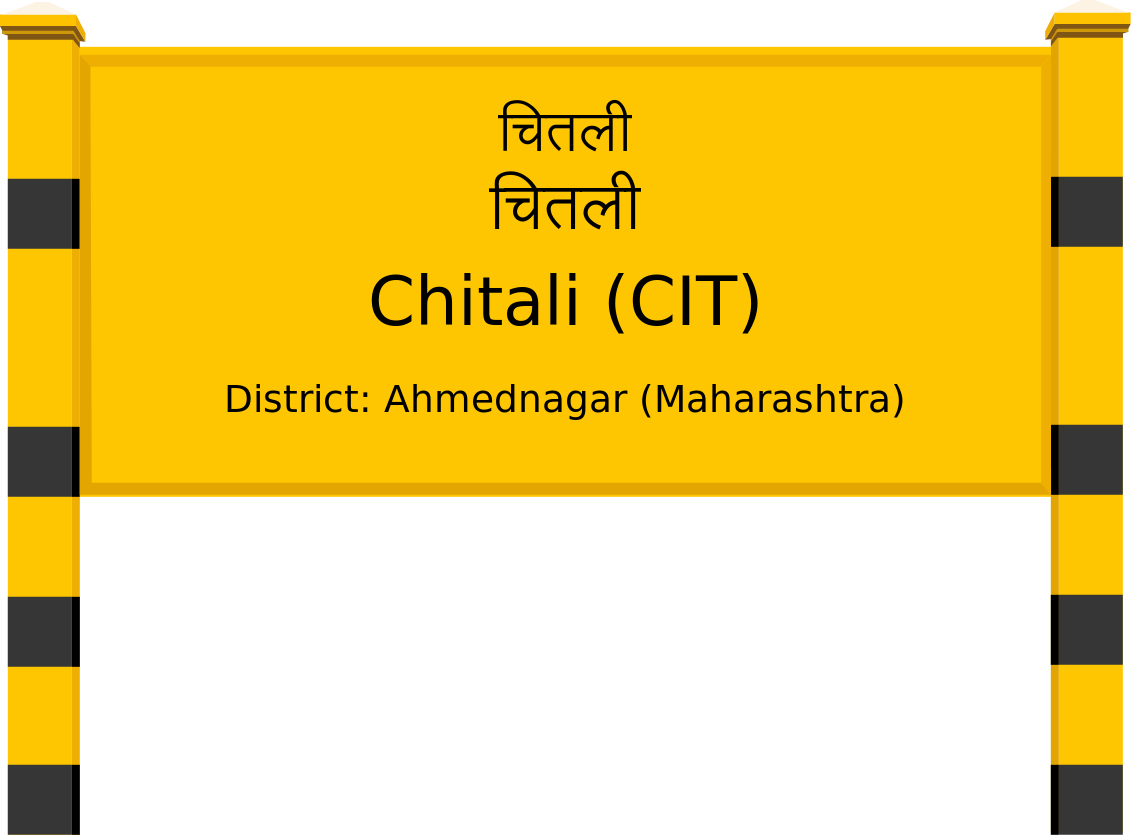 Chitali (CIT) Railway Station