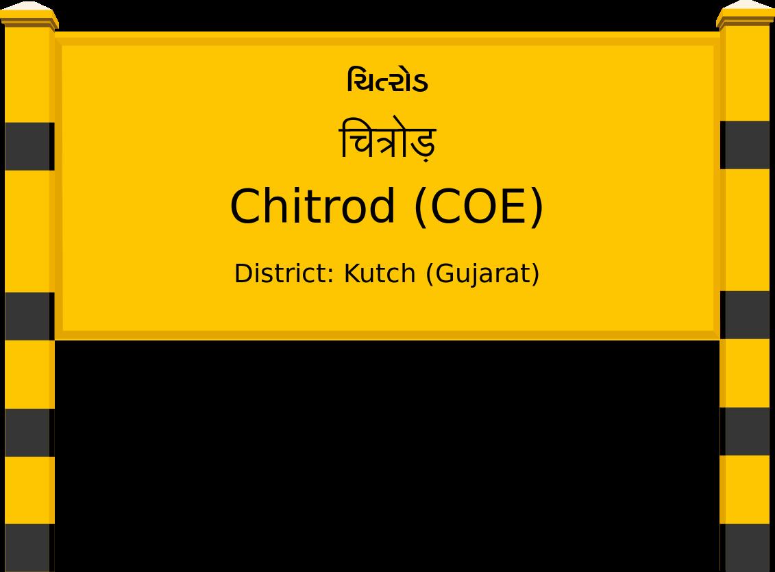 Chitrod (COE) Railway Station