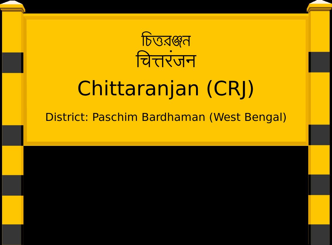 Chittaranjan (CRJ) Railway Station