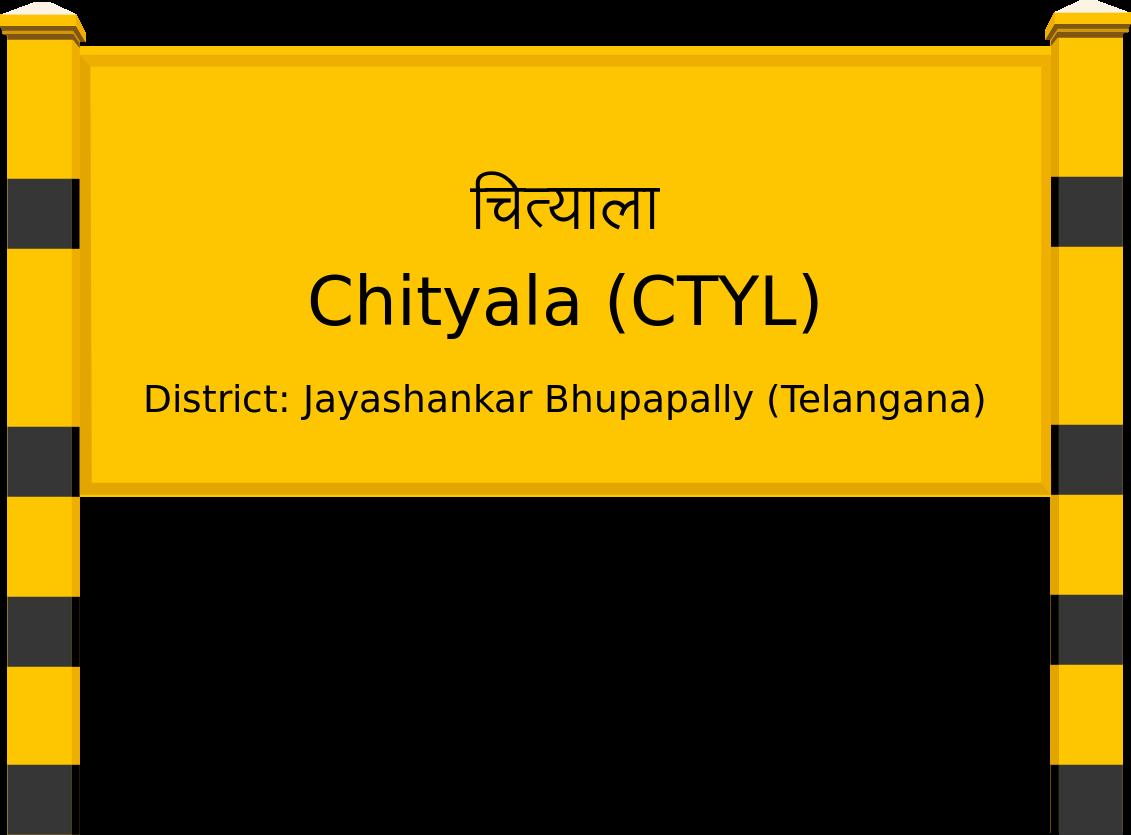 Chityala (CTYL) Railway Station