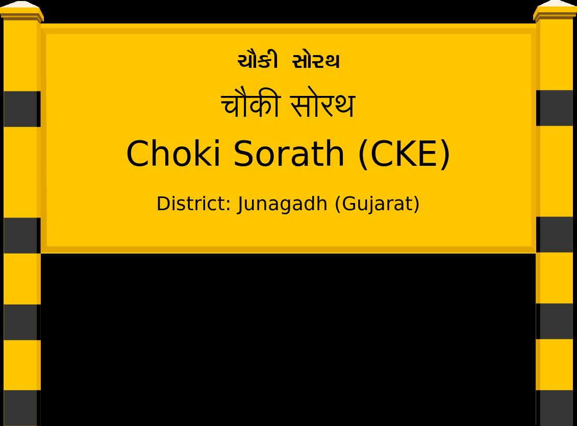 Choki Sorath (CKE) Railway Station