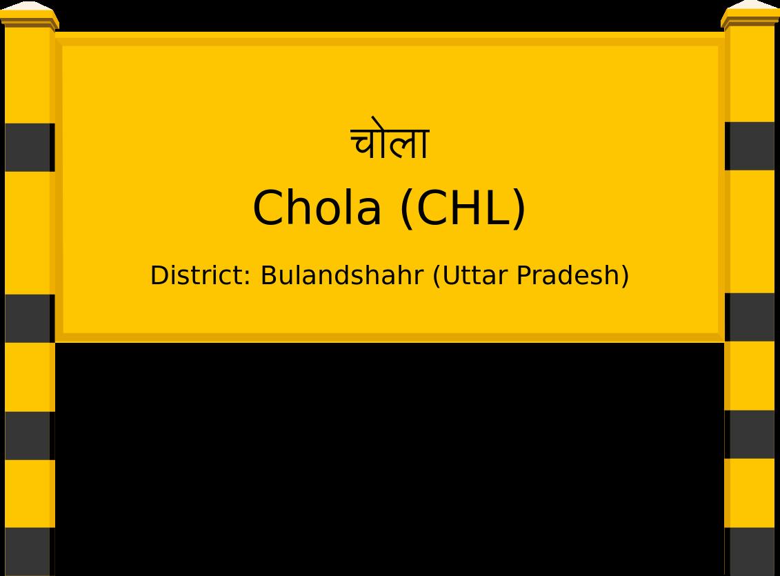 Chola (CHL) Railway Station