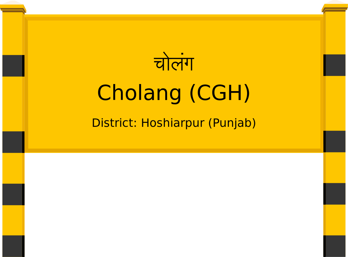 Cholang (CGH) Railway Station