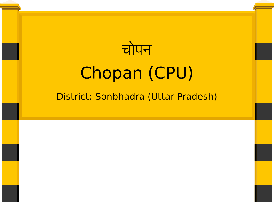 Chopan (CPU) Railway Station
