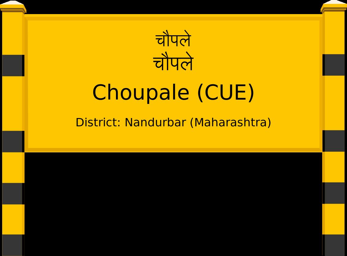 Choupale (CUE) Railway Station
