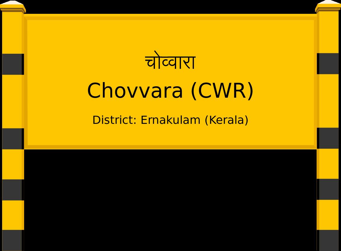 Chovvara (CWR) Railway Station
