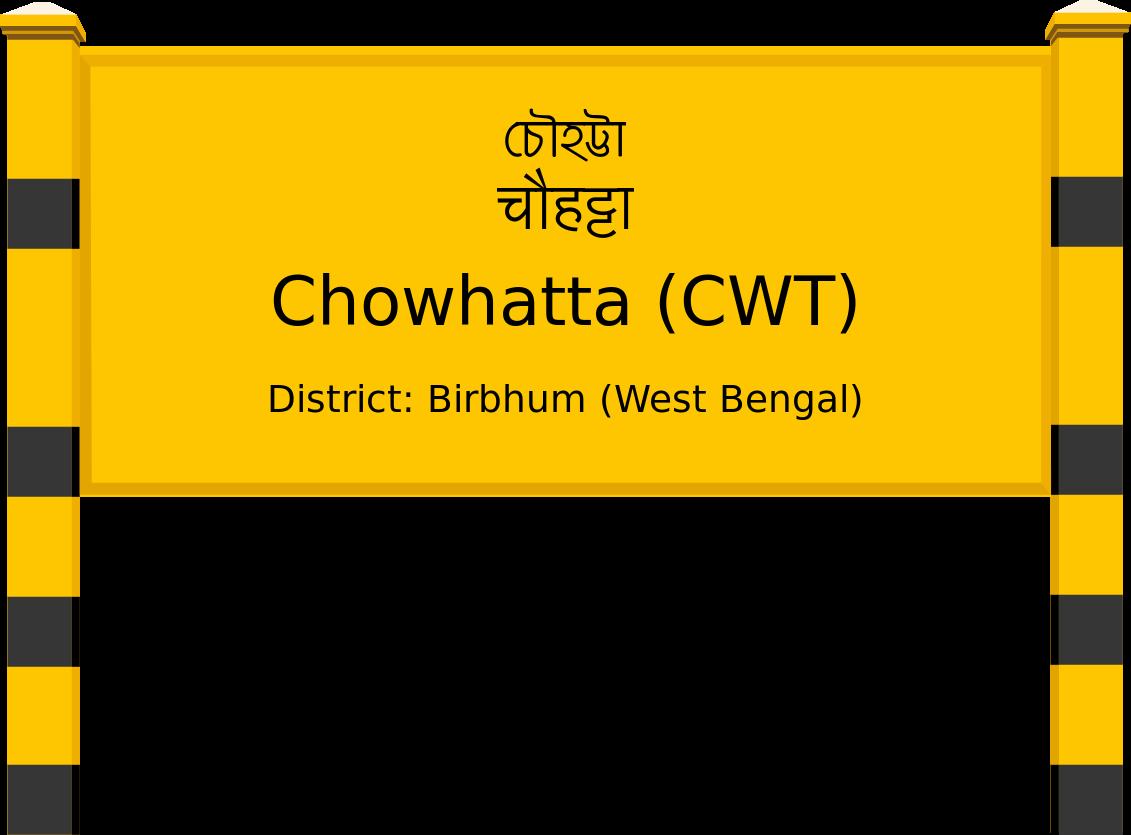 Chowhatta (CWT) Railway Station