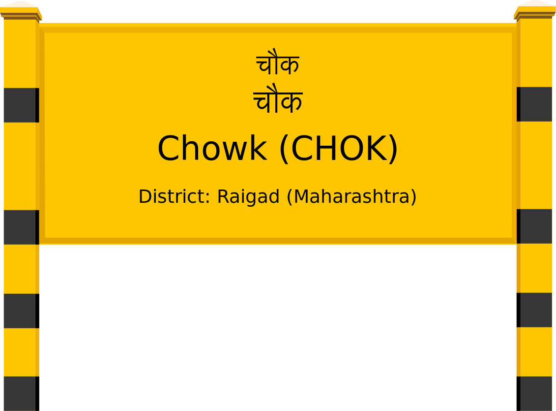 Chowk (CHOK) Railway Station
