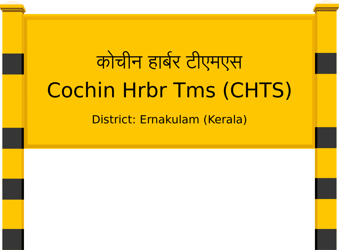 Cochin Hrbr Tms (CHTS) Railway Station