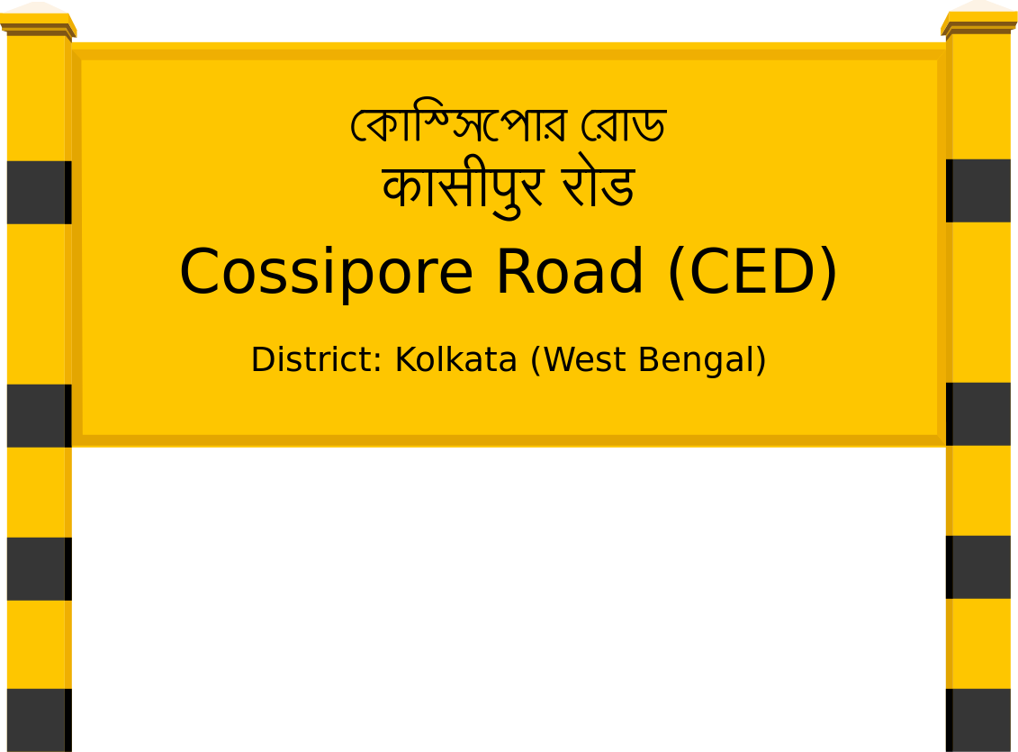 Cossipore Road (CED) Railway Station
