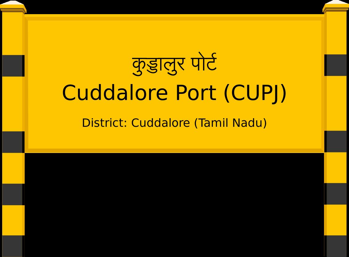Cuddalore Port (CUPJ) Railway Station
