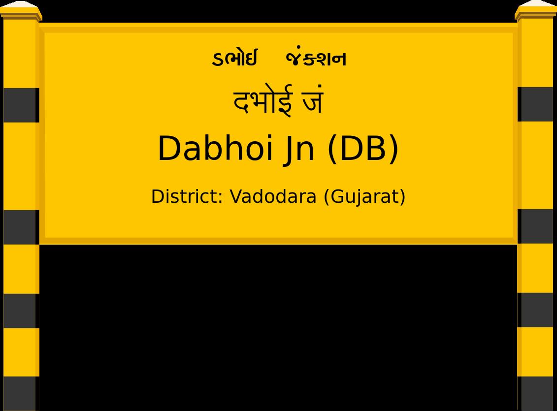 Dabhoi Jn (DB) Railway Station