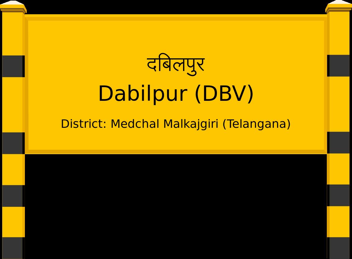 Dabilpur (DBV) Railway Station