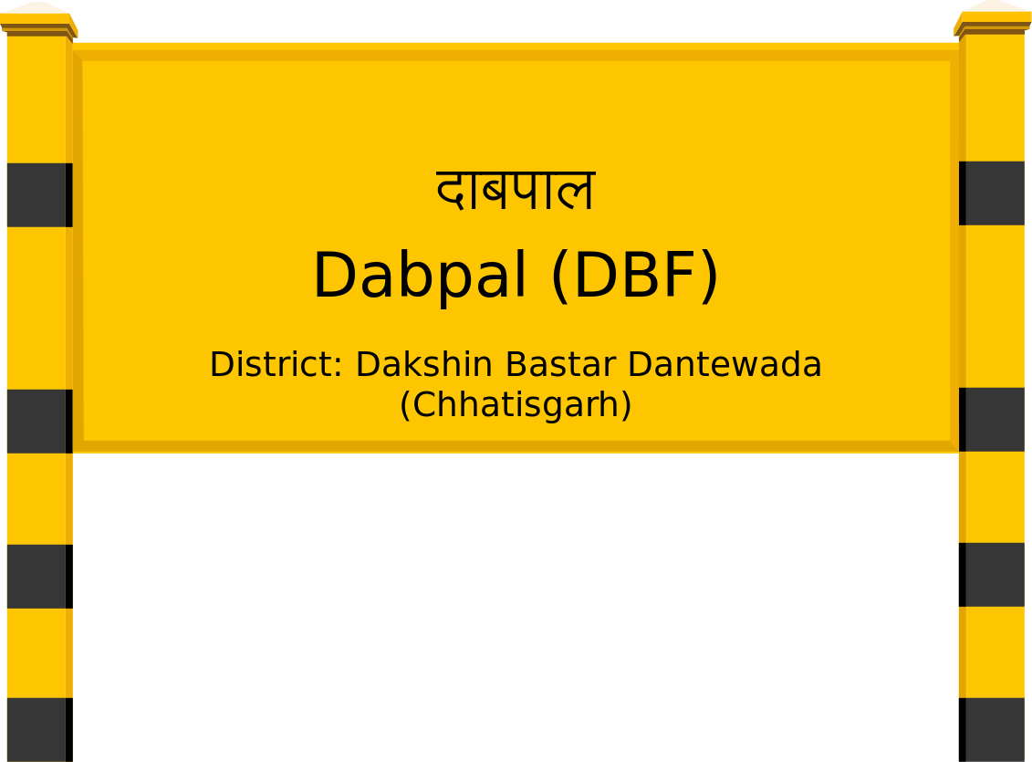 Dabpal (DBF) Railway Station