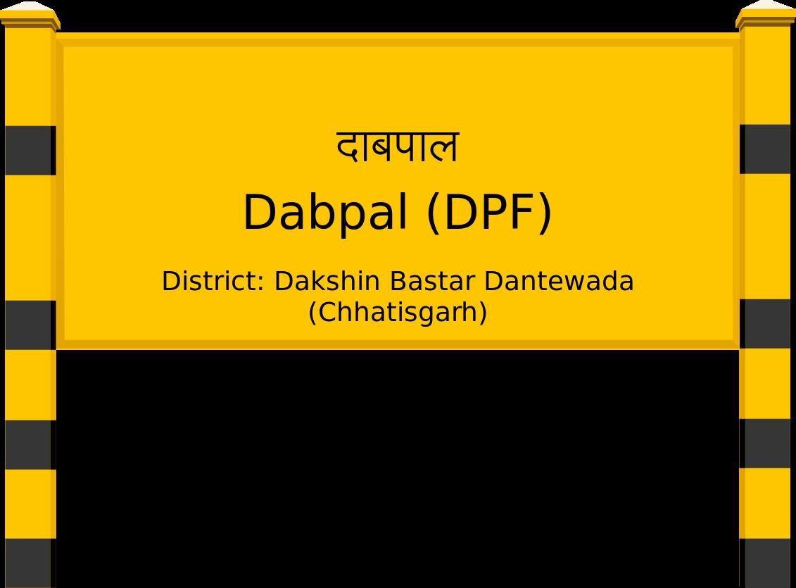 Dabpal (DPF) Railway Station