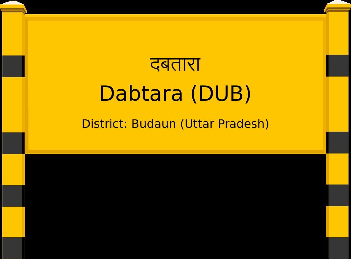 Dabtara (DUB) Railway Station