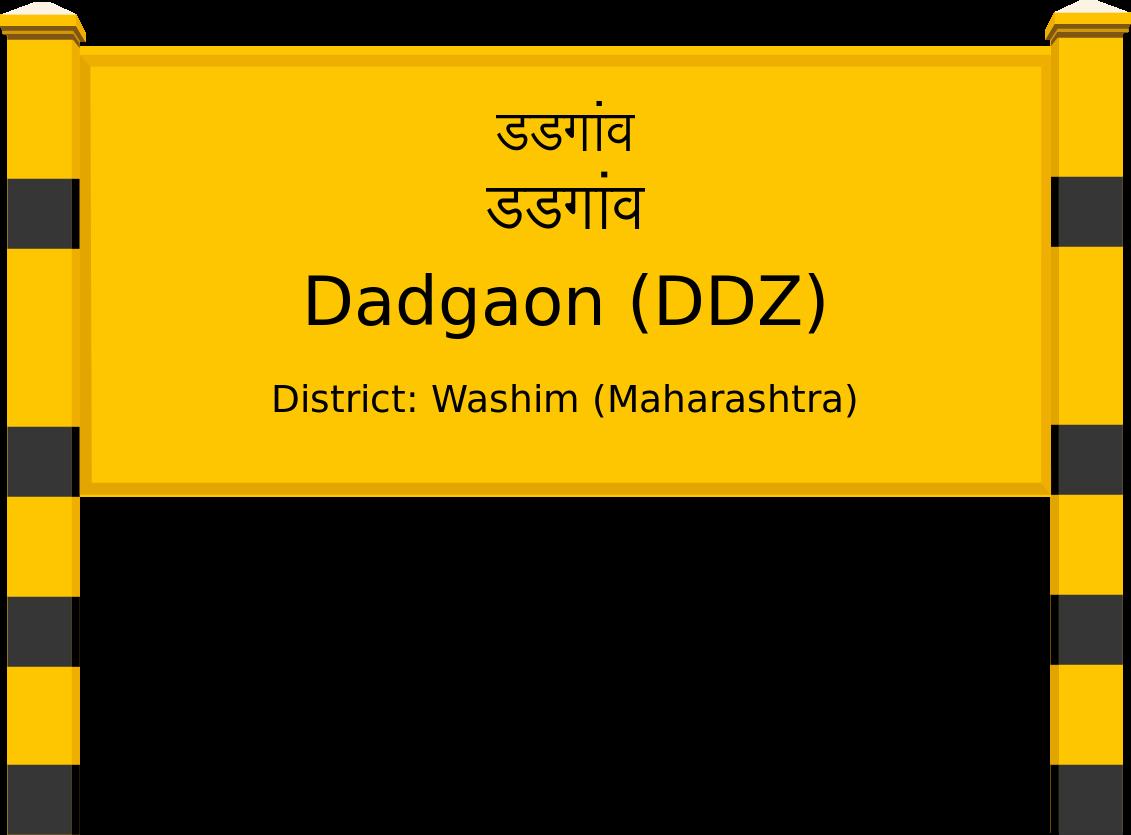 Dadgaon (DDZ) Railway Station
