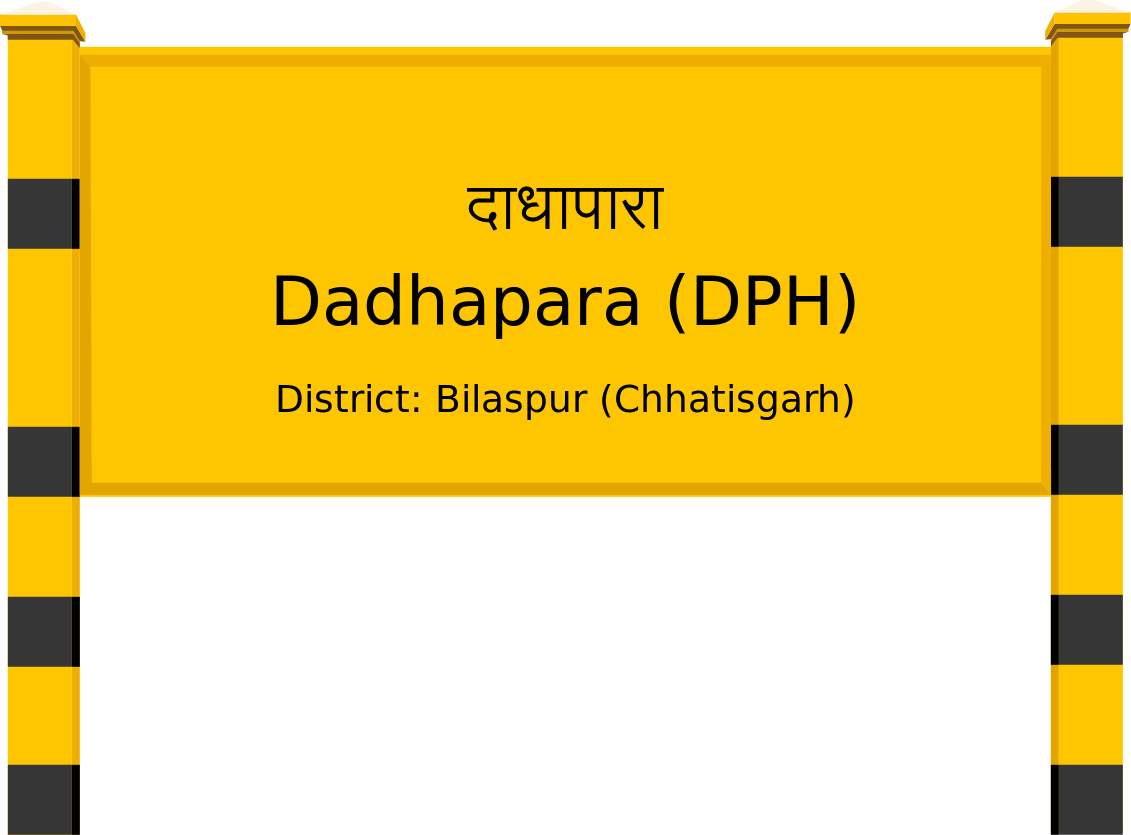 Dadhapara (DPH) Railway Station
