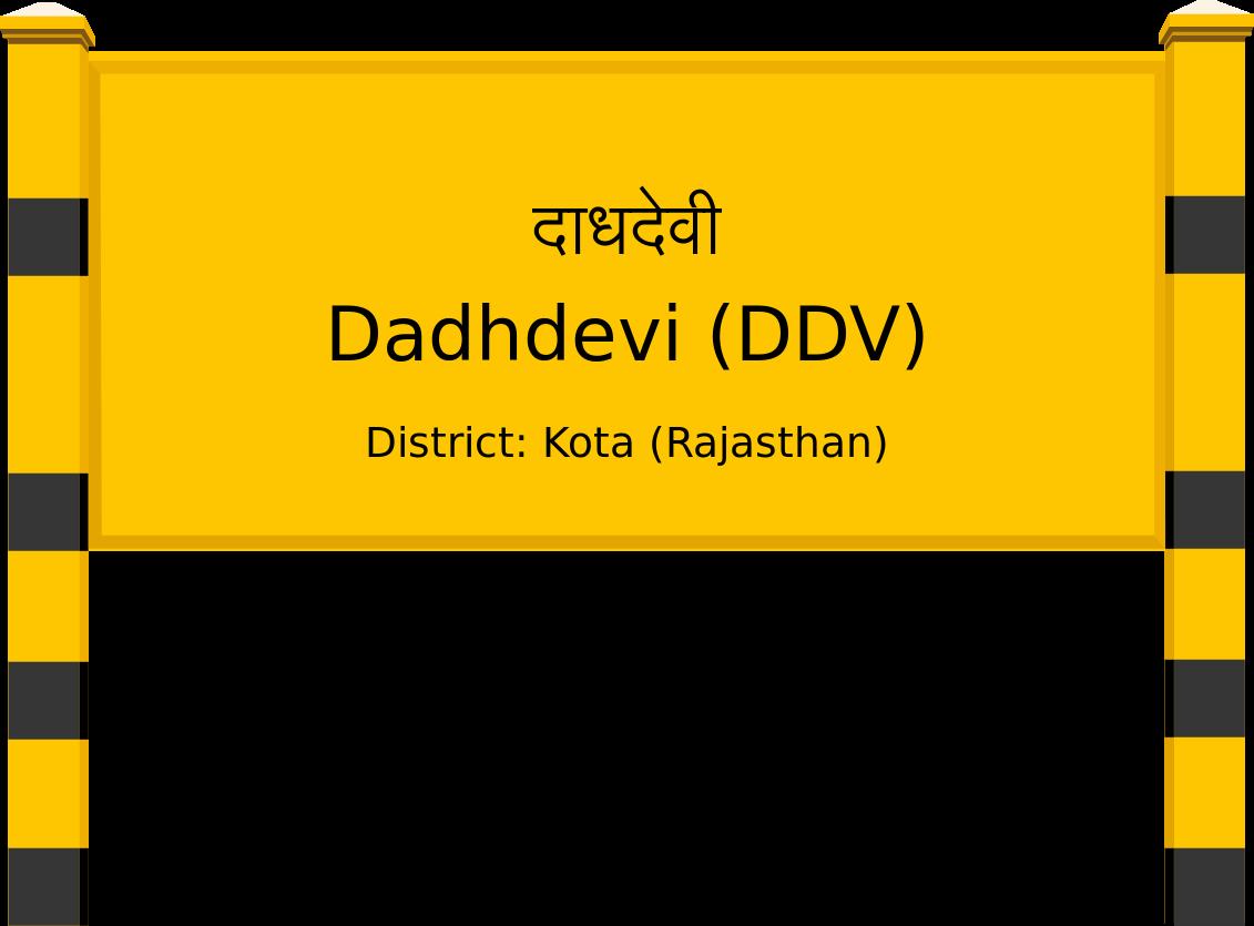 Dadhdevi (DDV) Railway Station