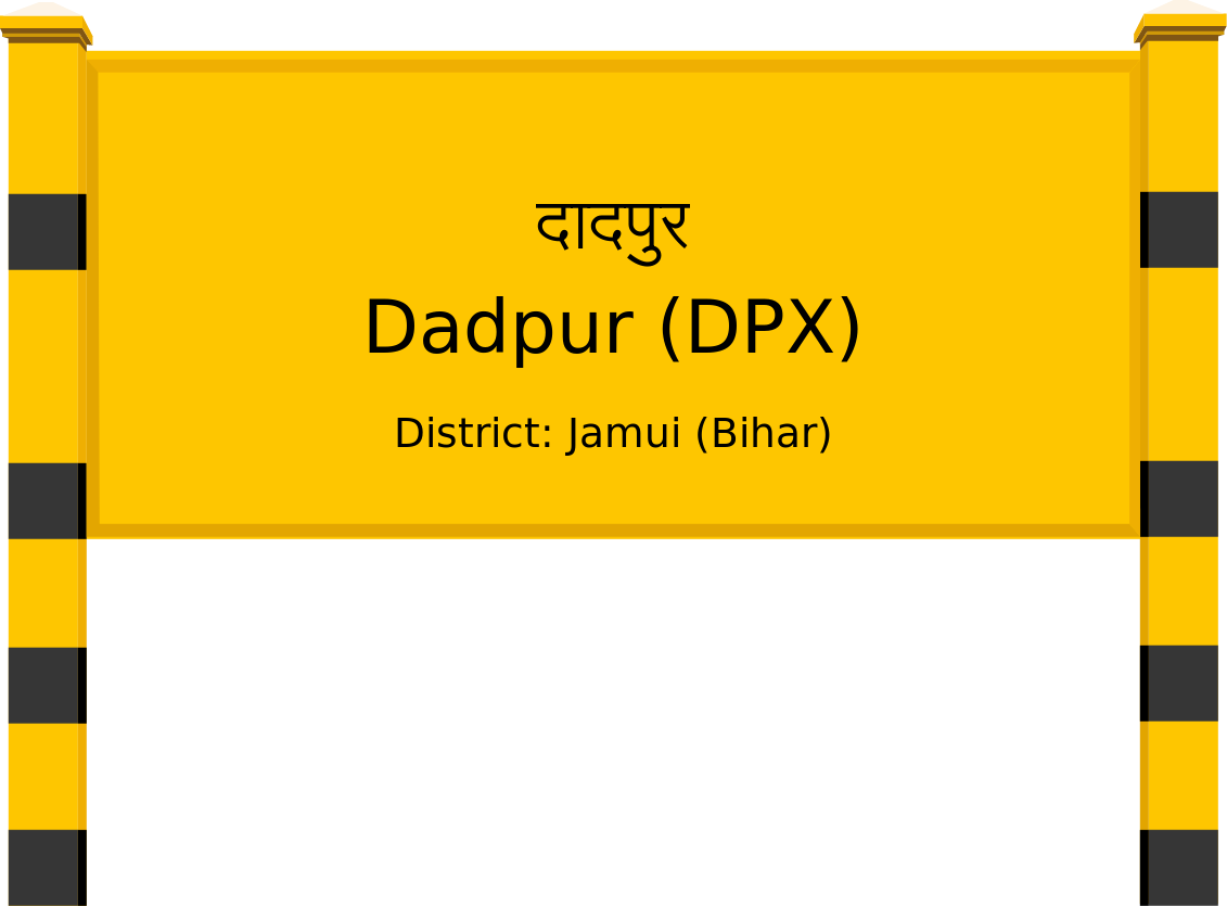 Dadpur (DPX) Railway Station