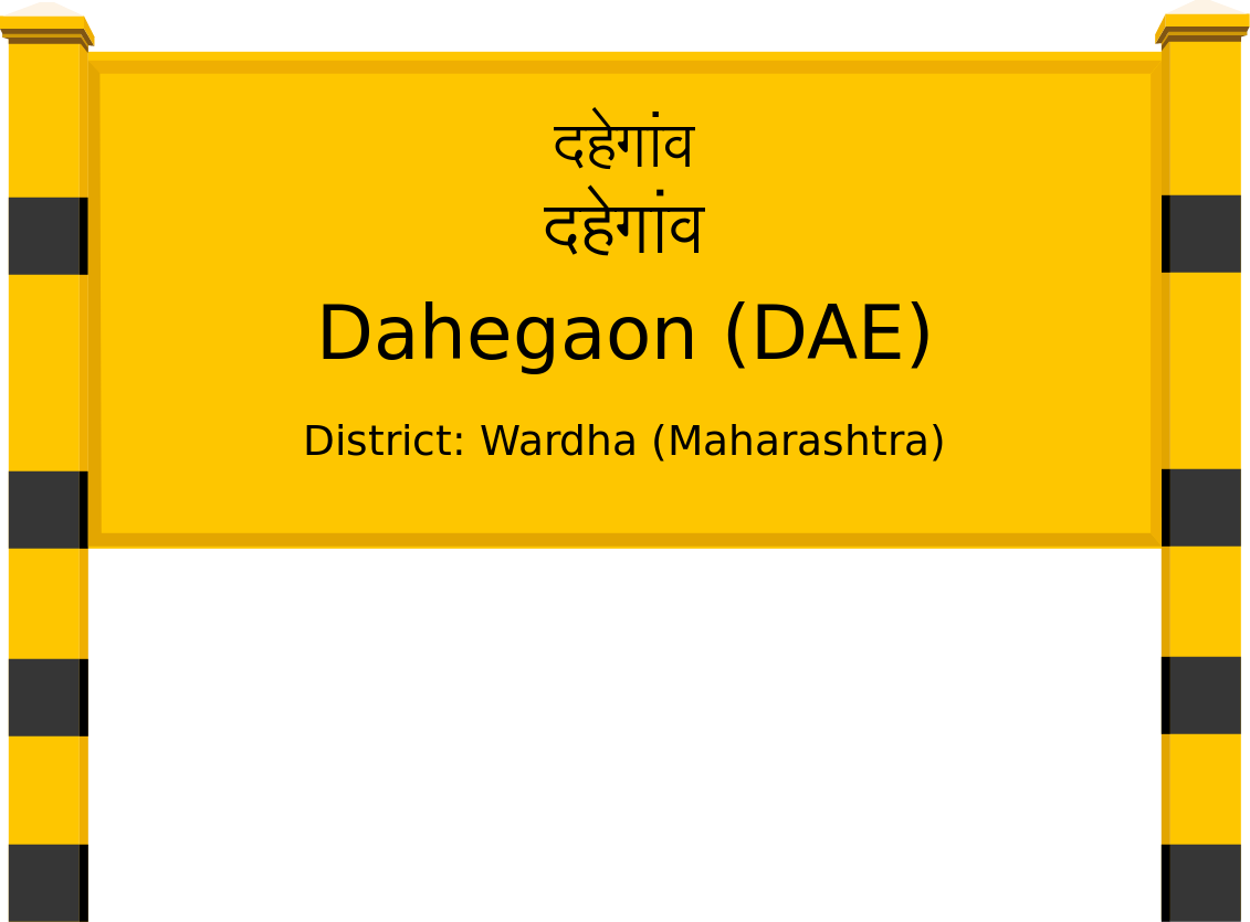 Dahegaon (DAE) Railway Station