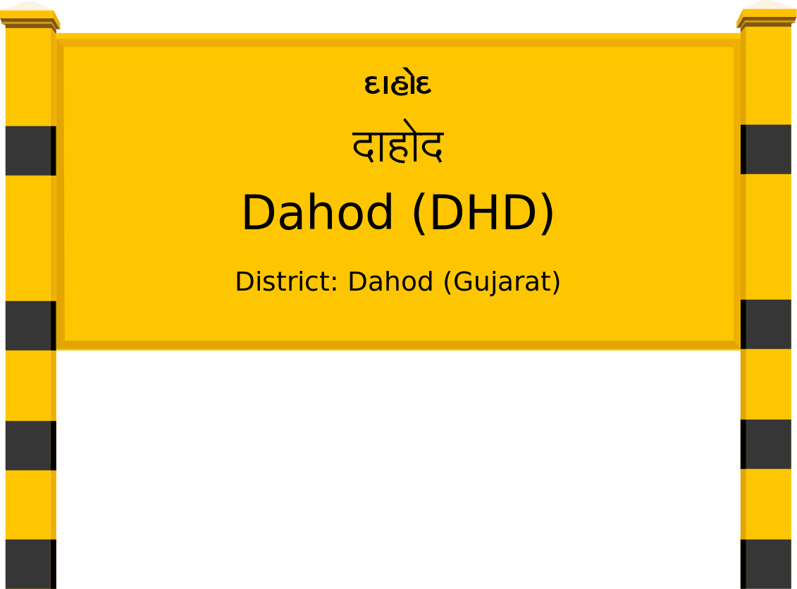 Dahod (DHD) Railway Station