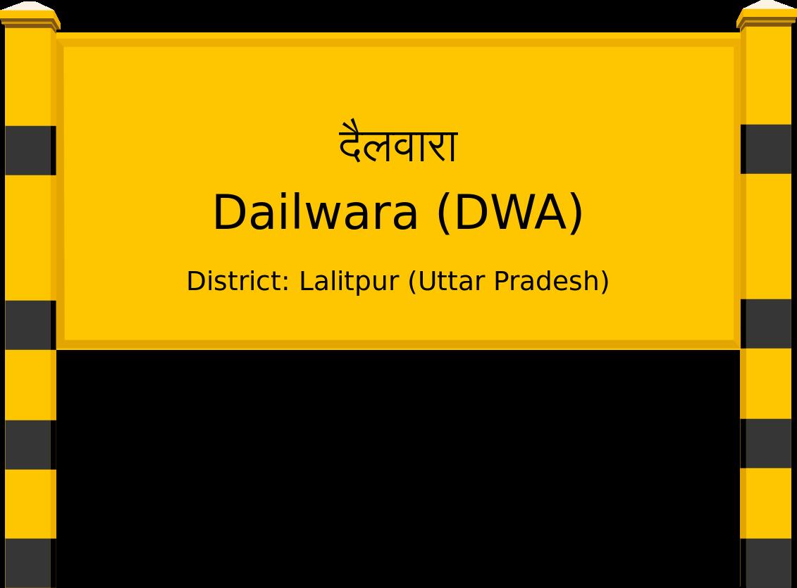 Dailwara (DWA) Railway Station