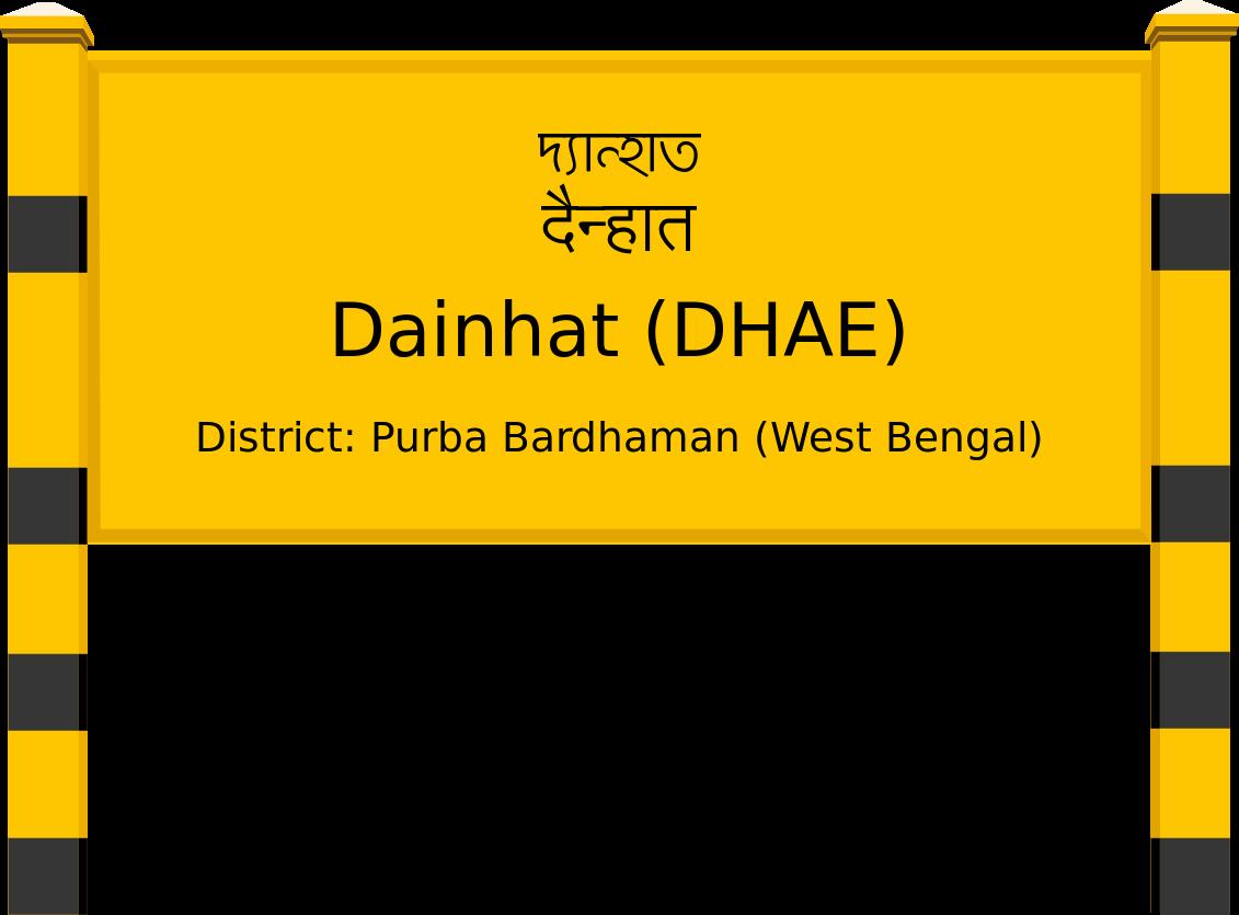 Dainhat (DHAE) Railway Station