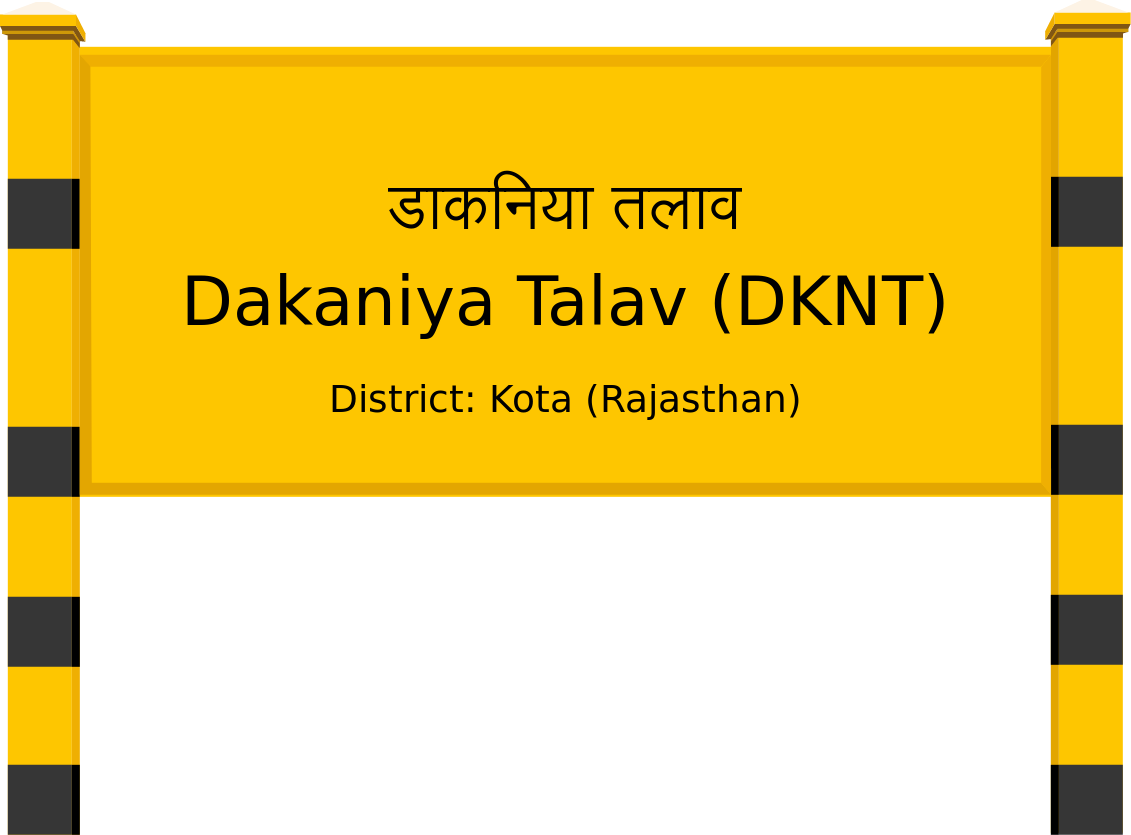 Dakaniya Talav (DKNT) Railway Station
