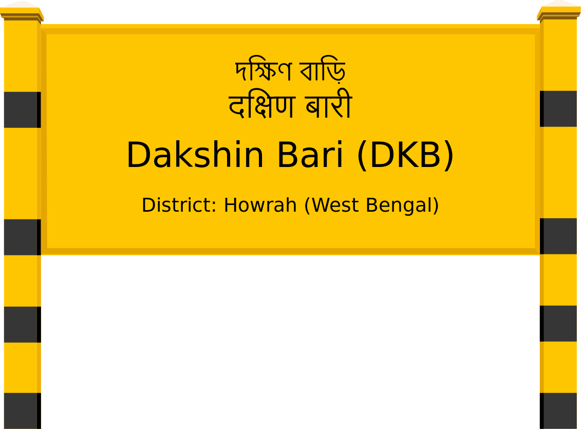 Dakshin Bari (DKB) Railway Station