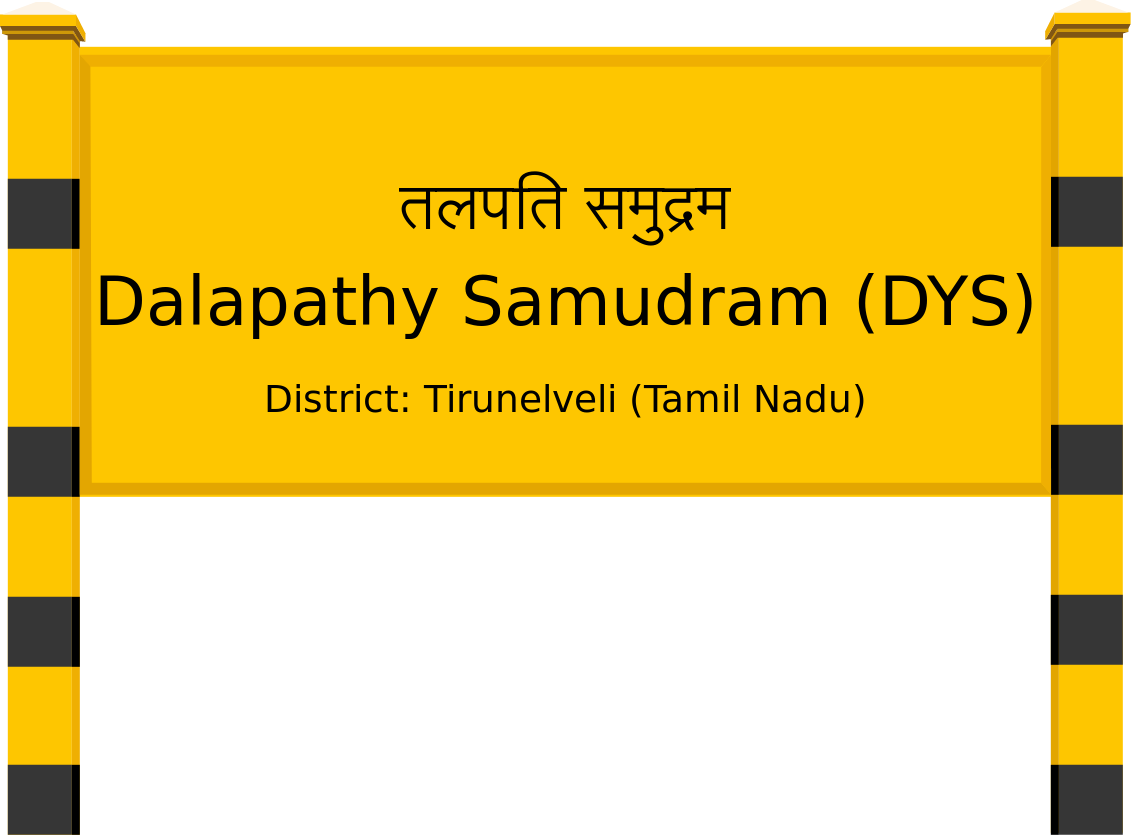 Dalapathy Samudram (DYS) Railway Station