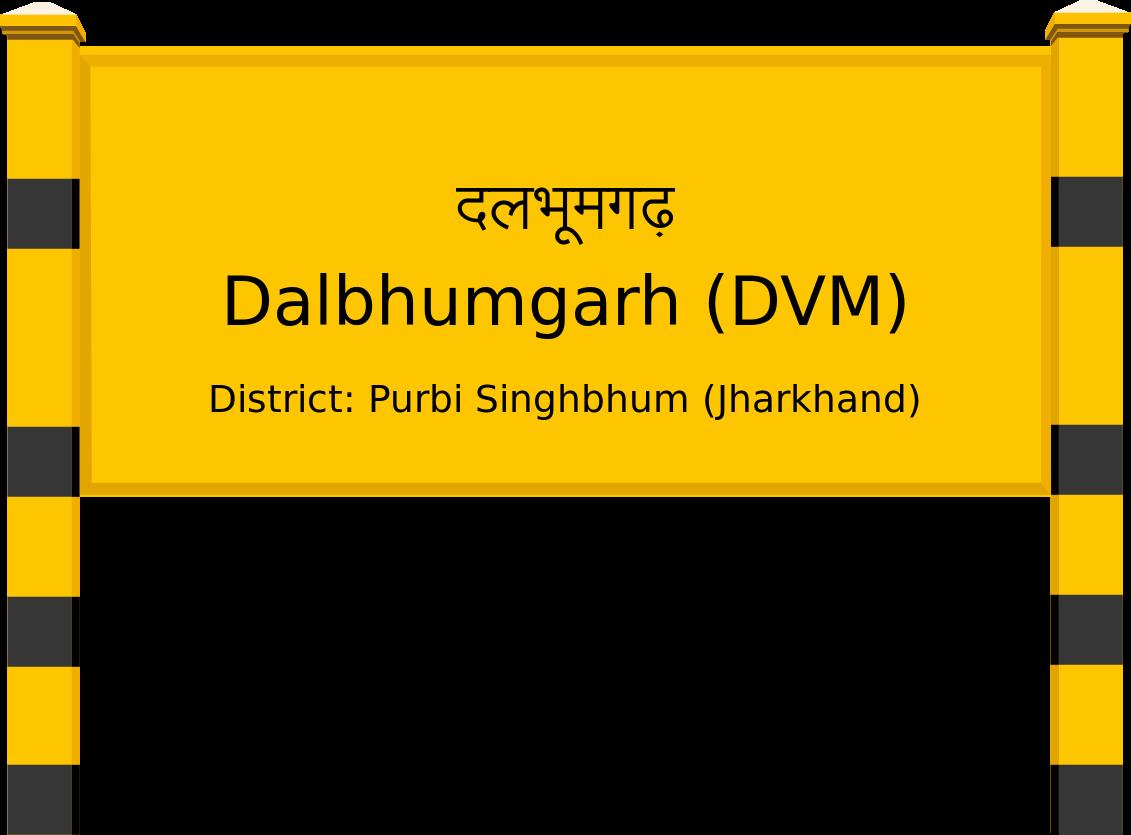 Dalbhumgarh (DVM) Railway Station