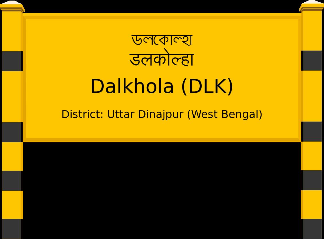 Dalkhola (DLK) Railway Station