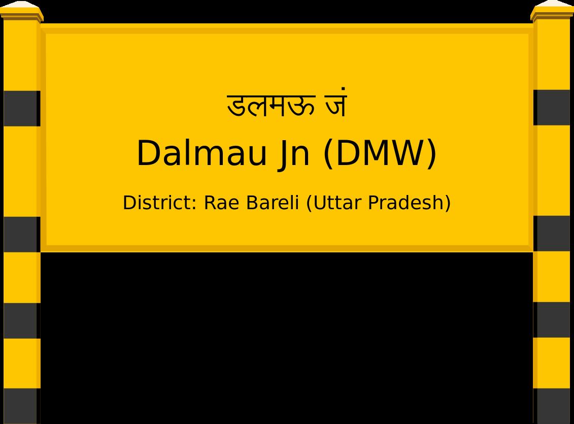 Dalmau Jn (DMW) Railway Station