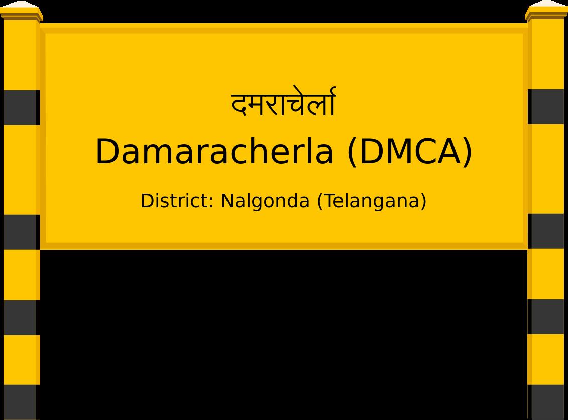 Damaracherla (DMCA) Railway Station