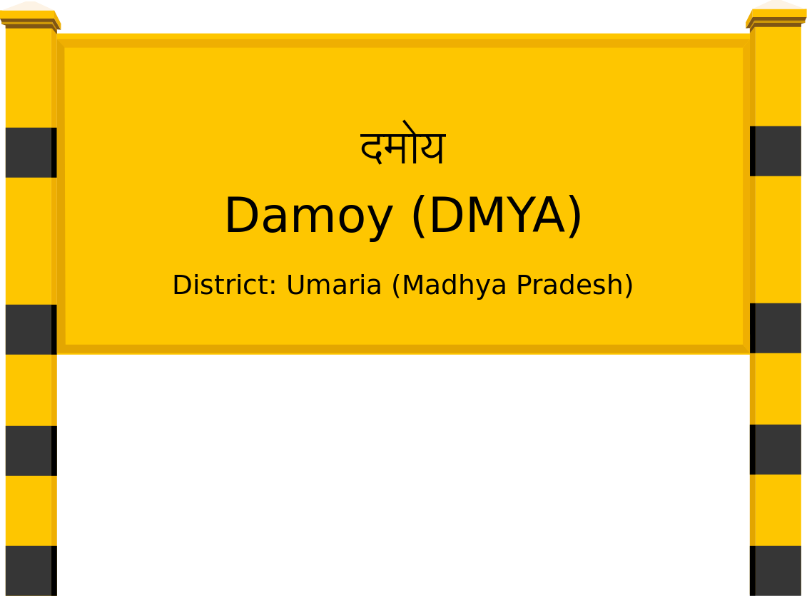 Damoy (DMYA) Railway Station