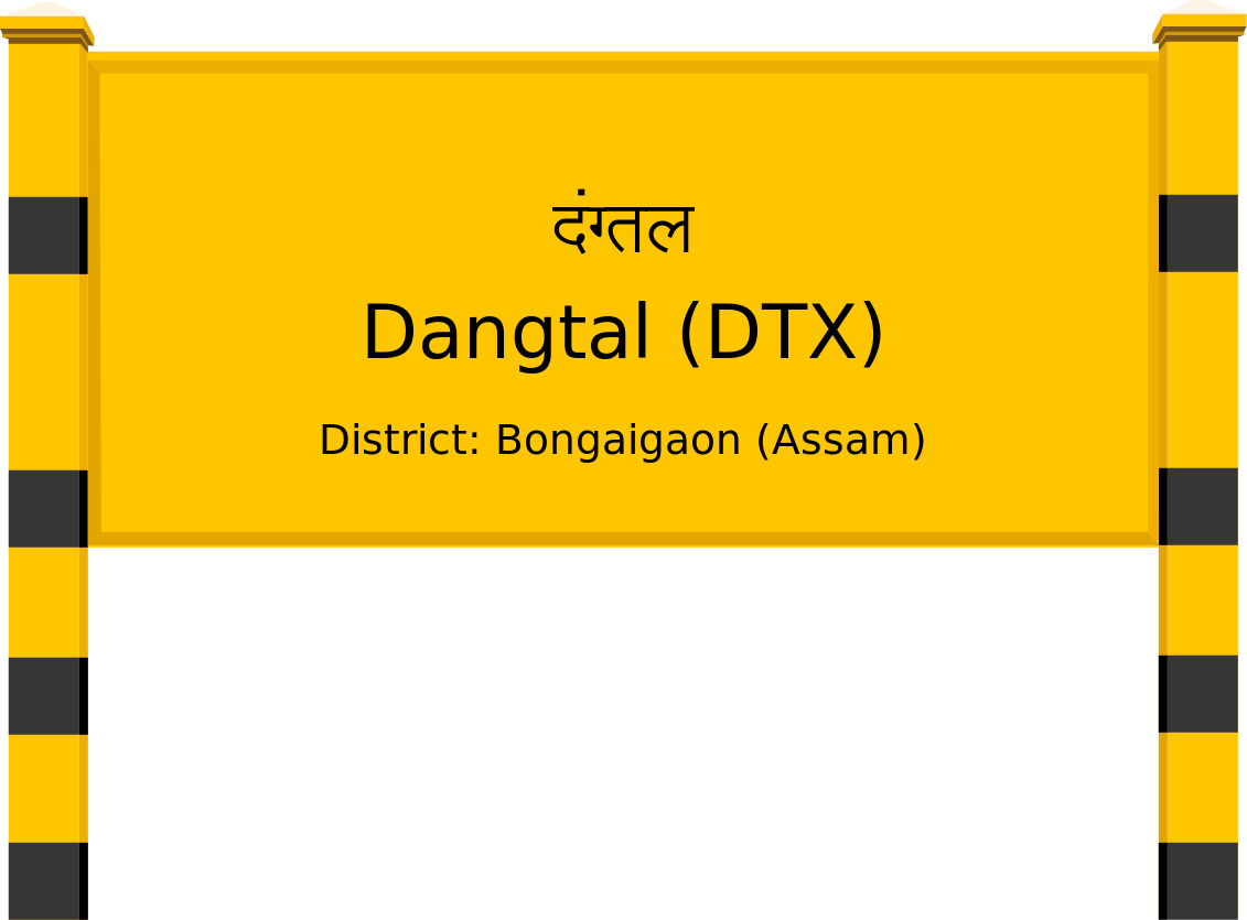 Dangtal (DTX) Railway Station