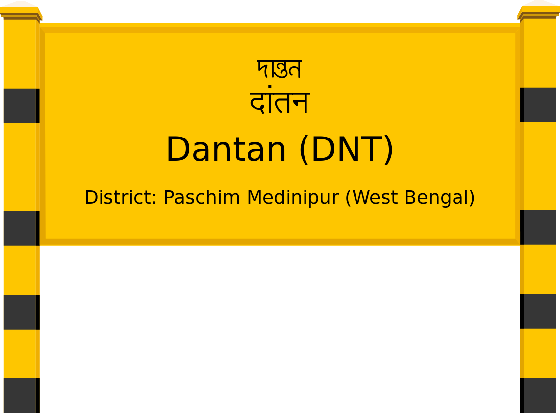 Dantan (DNT) Railway Station