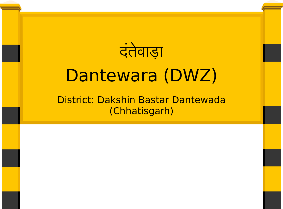 Dantewara (DWZ) Railway Station