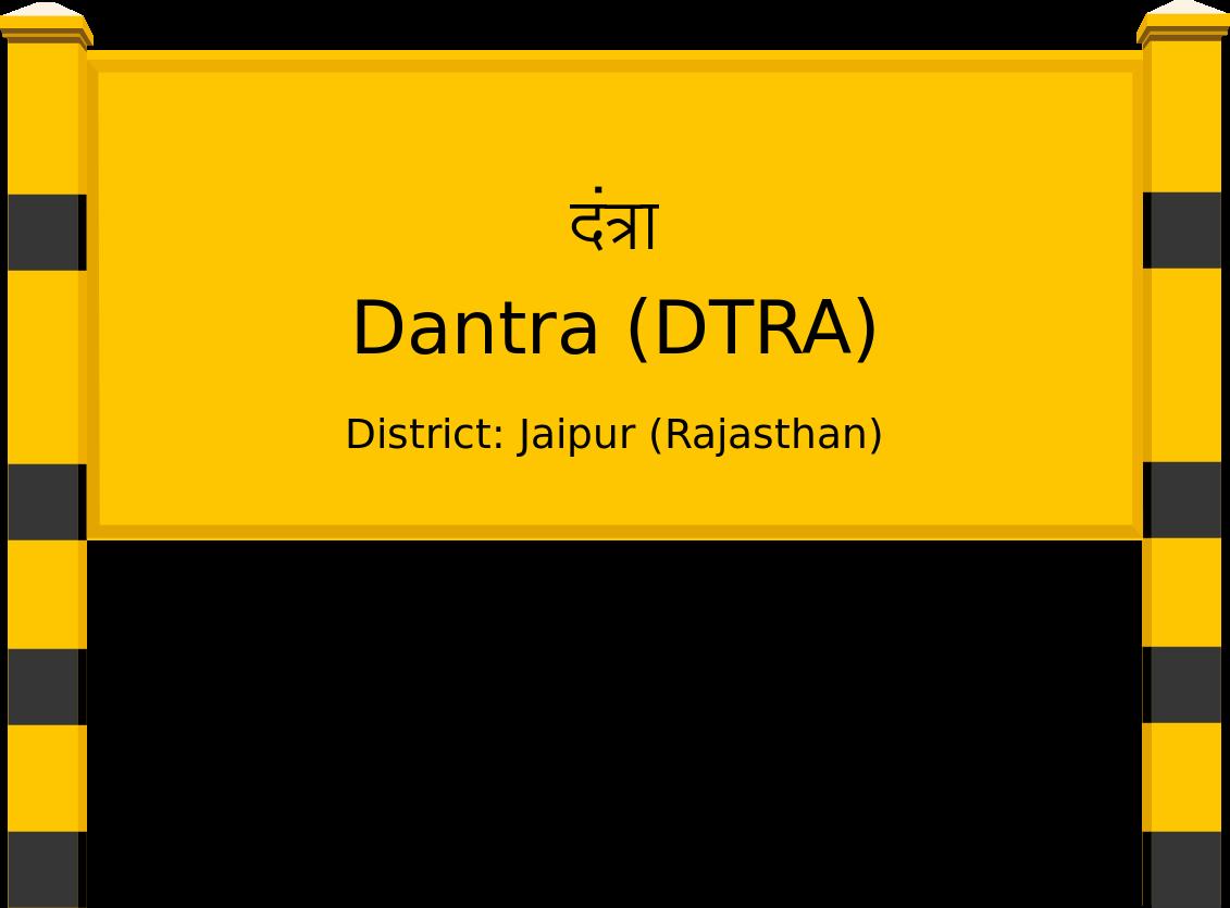 Dantra (DTRA) Railway Station