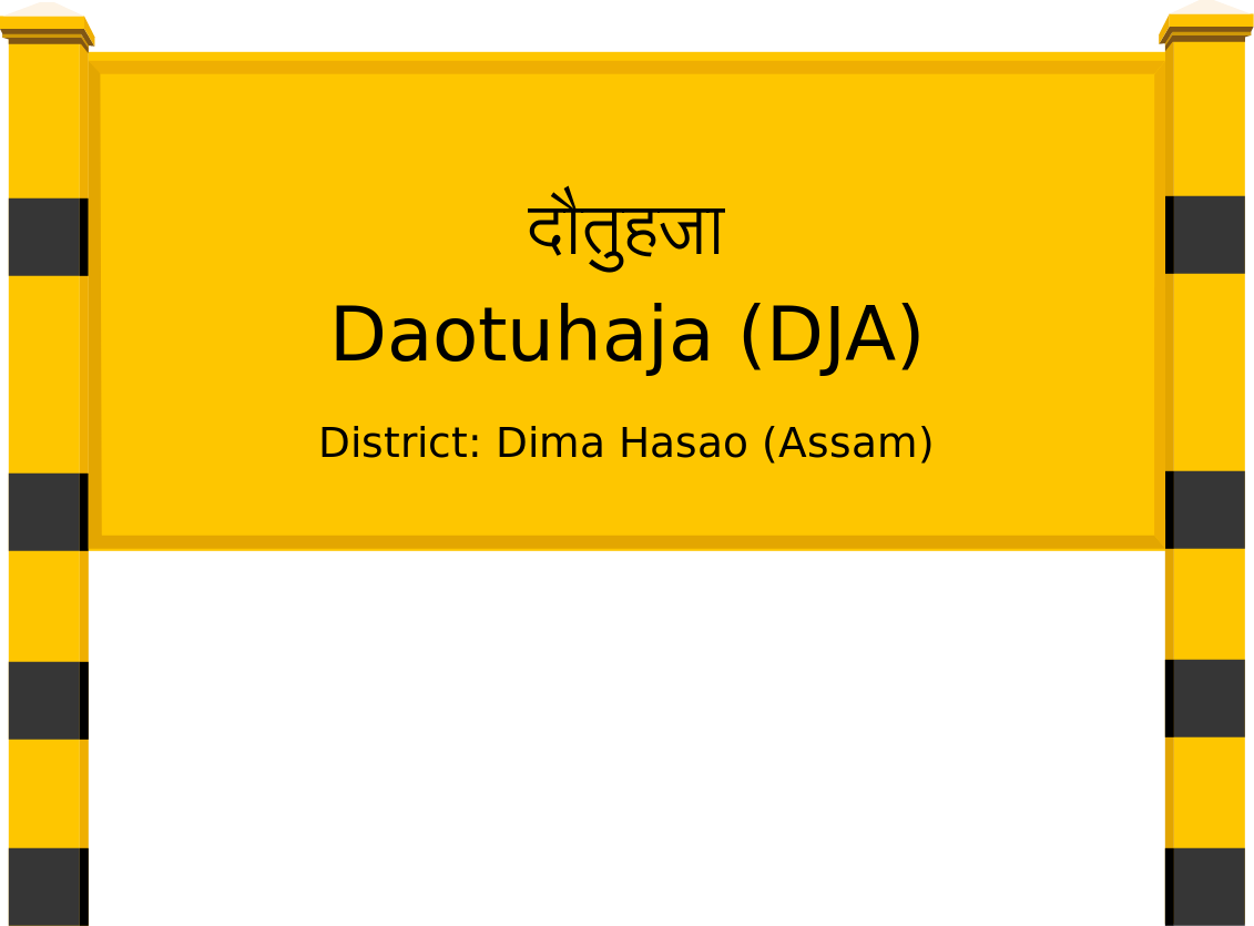 Daotuhaja (DJA) Railway Station