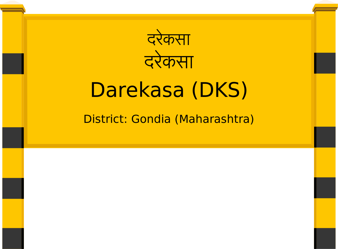 Darekasa (DKS) Railway Station