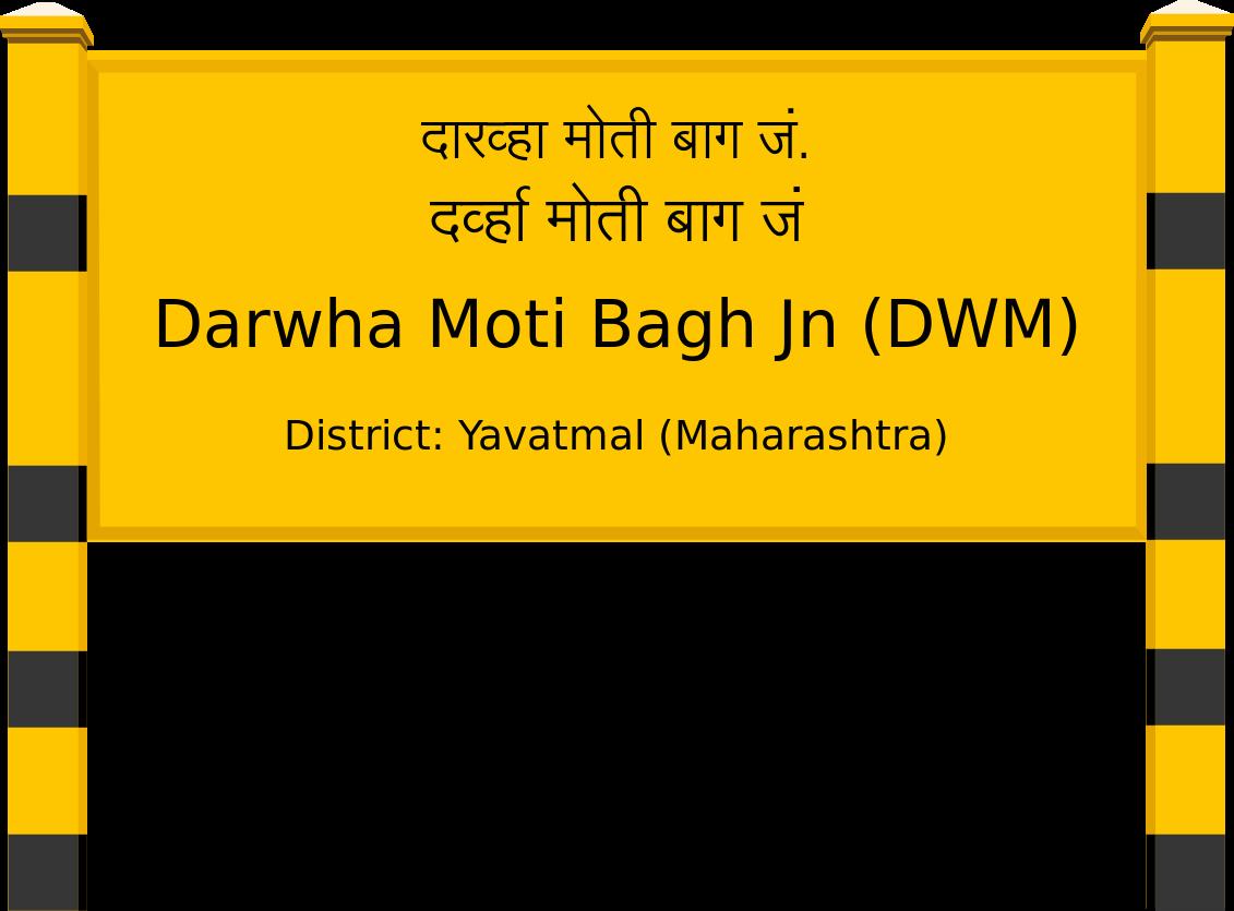 Darwha Moti Bagh Jn (DWM) Railway Station