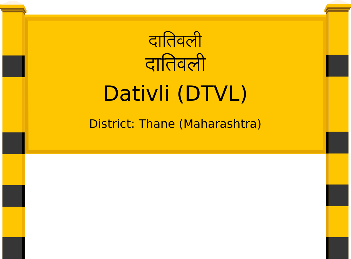 Dativli (DTVL) Railway Station