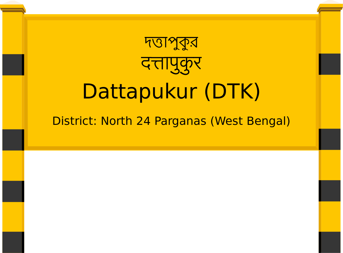Dattapukur (DTK) Railway Station