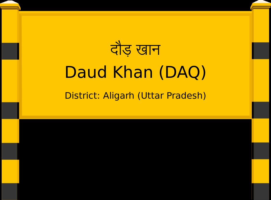 Daud Khan (DAQ) Railway Station