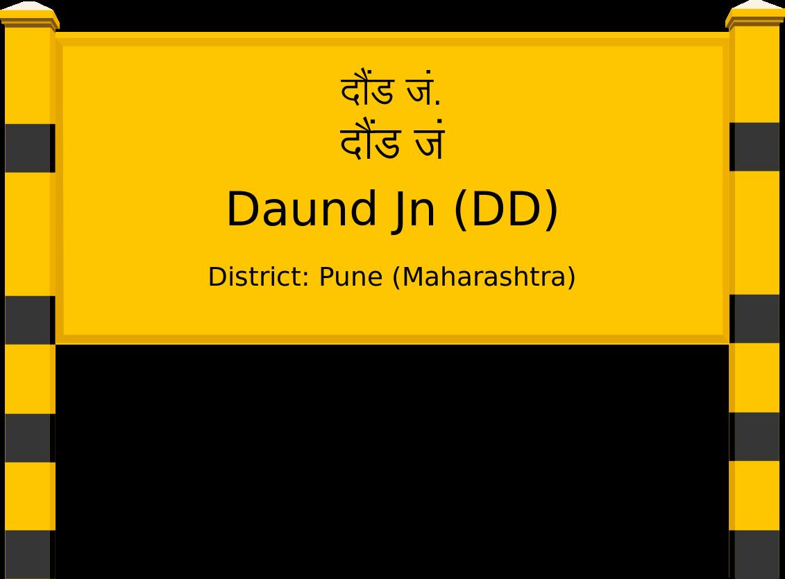 Daund Jn (DD) Railway Station