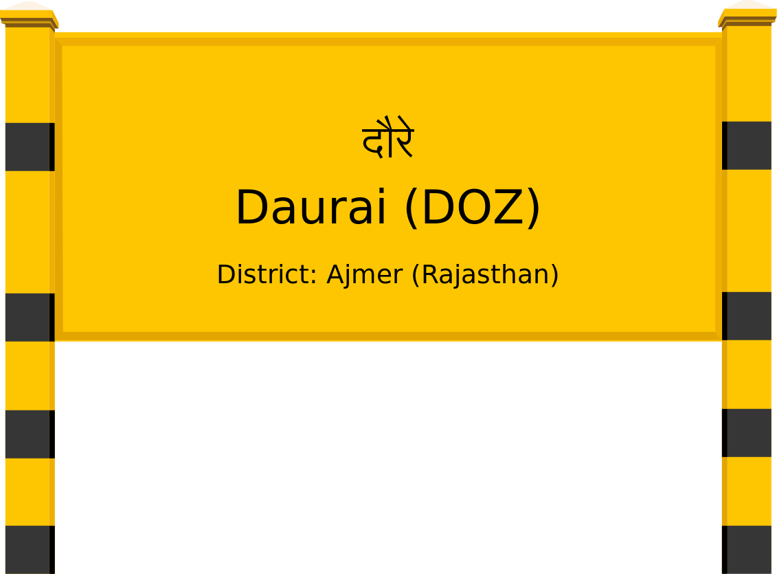 Daurai (DOZ) Railway Station