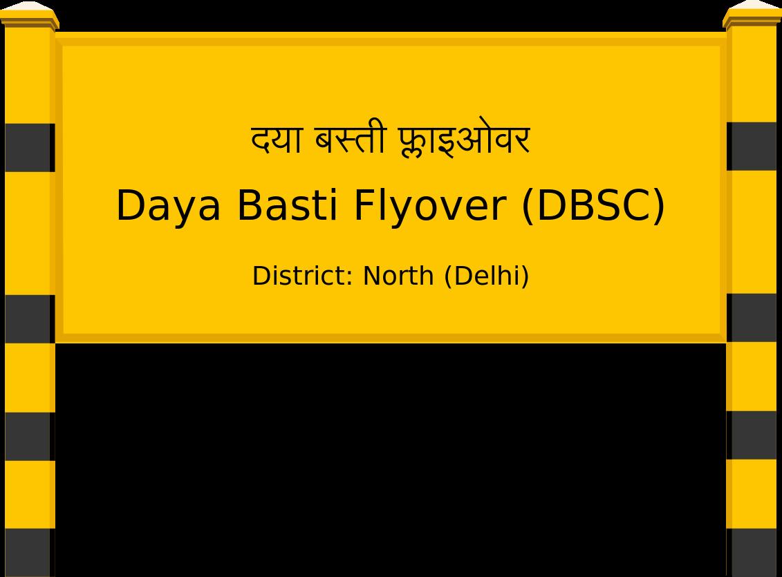 Daya Basti Flyover (DBSC) Railway Station