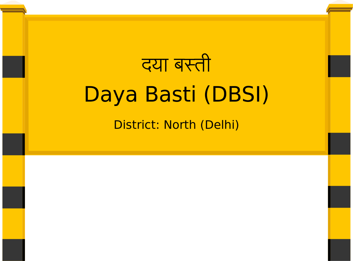 Daya Basti (DBSI) Railway Station